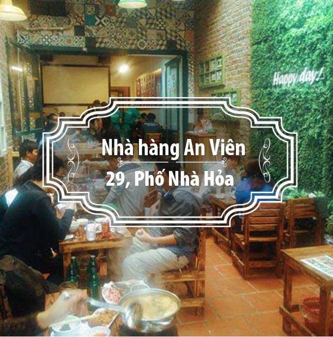 Nhà hàng An Viên - Nhà Hỏa -